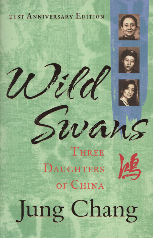 Jacket Image for Wild swans: three daughters of China